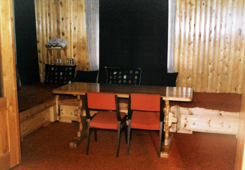 къща за гости илиян чифлика